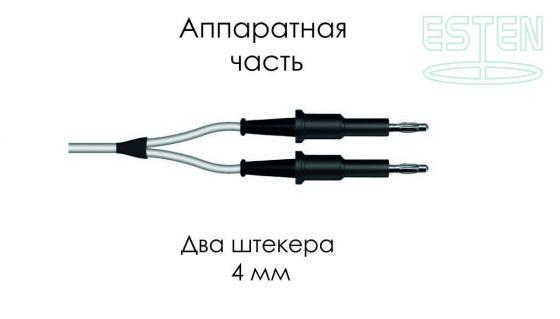 Кабель для подключения биполярных инструментов (два штекера 4 мм)
