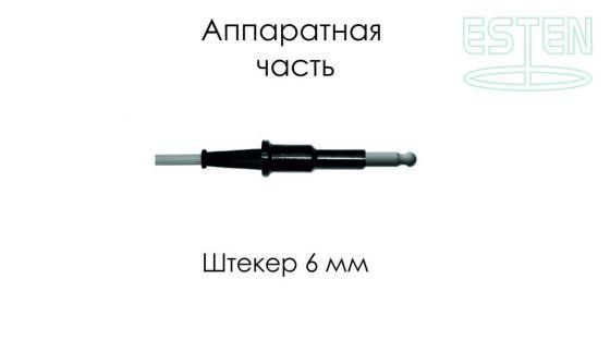 Кабель для подключения монополярных инструментов (штекер 6 мм)