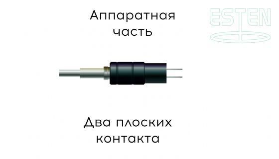 Кабель для подключения биполярных инструментов (два плоских контакта)