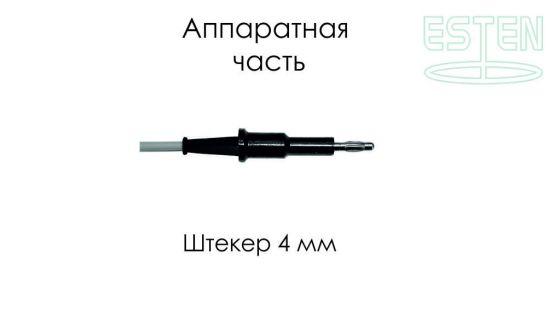 Кабель для подключения монополярных инструментов (штекер 4 мм)